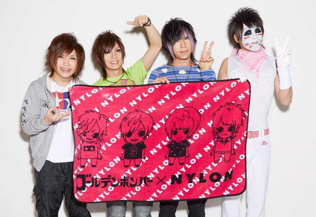ゴールデンボンバーがNYLON JAPANのスペシャルエディションのカバーに!!