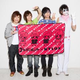 ゴールデンボンバーがNYLON JAPANスペシャルエディションのカバーに!!