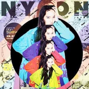 "NYLON JAPAN12月号×ナイロニスタの""#mynylonjp""結果発表!"