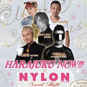 12.21(SAT) 話題のパーティ『HARAJUKU NOW!!!』と共にNYLON JAPANが大阪上陸!