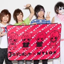 NYLON JAPANスペシャルエディションの表紙を飾るゴールデンボンバーから サプライズプレゼントが到着♡