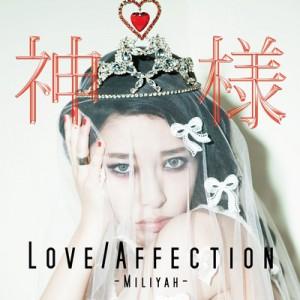 加藤ミリヤが、両A面シングル「LOVE/Affection/神様」をリリース!