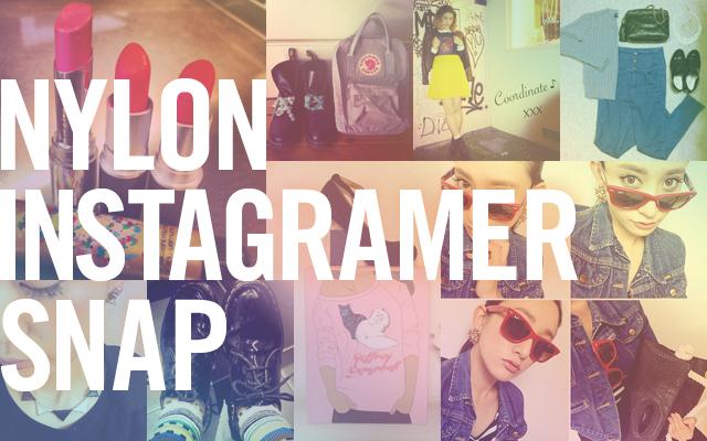 NYLON INSTAGRAMER SNAP<br>~ インスタ写真を送ってNYLON誌面を一緒に作ろう!~