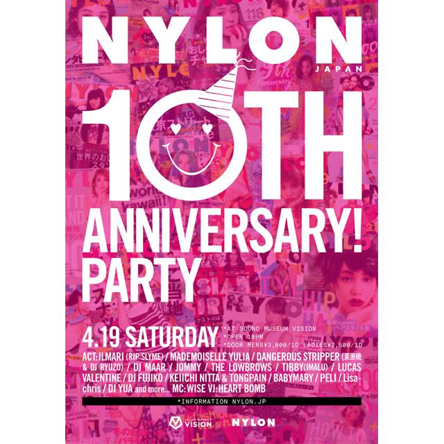 """""""ついにクライマックス! 『GirlsAward』のアフターはNYLON10周年パーティへ"""""""