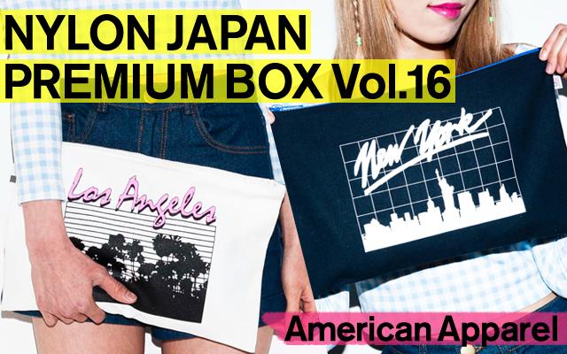 創刊10周年を記念したNYLON JAPAN×American Apparelスペシャルコラボ☆