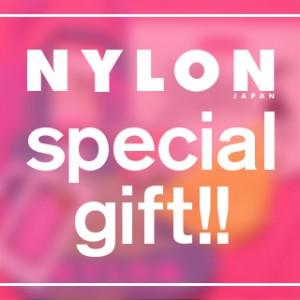 NYLON10周年パーティ来場者先着<br /> 約500名に豪華プレゼントを実施!