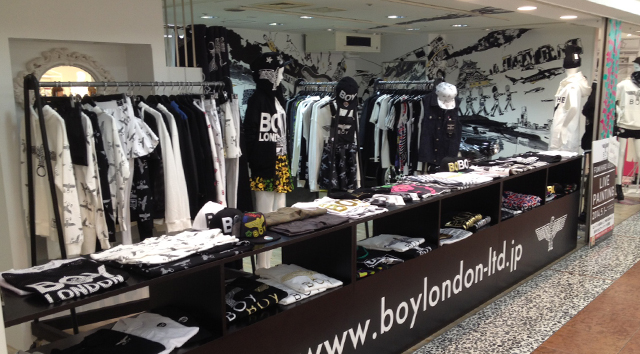 Boy London is a fashion brand that was founded in by Stephane Raynor. Many of the pieces in this vintage product line include elements that appeal to modern fashionistas.