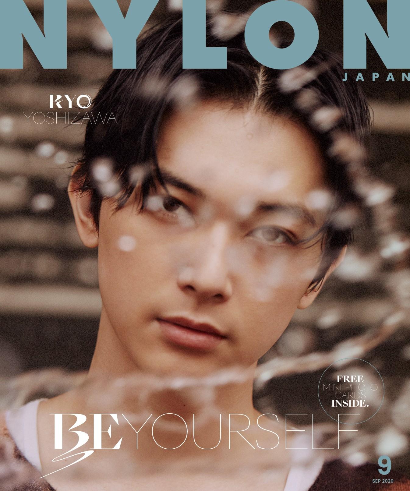 NYLON JAPAN 9月号 吉沢亮
