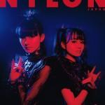NYLON__189_COVER