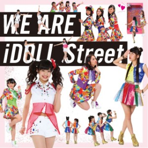 アイドル業界初!「NYLON JAPAN × iDOL Street SPECIAL FASHION BOOK」が登場!