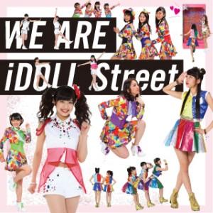 idoll_sam320