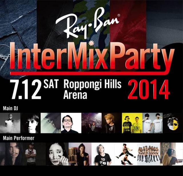 Ray-Ban®の革新的コレクションを記念した音楽イベントが開催!!