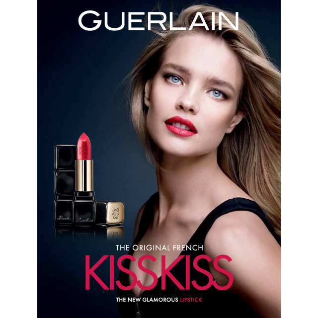 GUERLAINの「KISSKISS」が誕生! 記念してポップアップストアがオープン