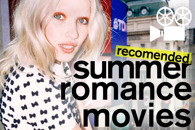 夏が2人を引き寄せる、ロマンス映画特集