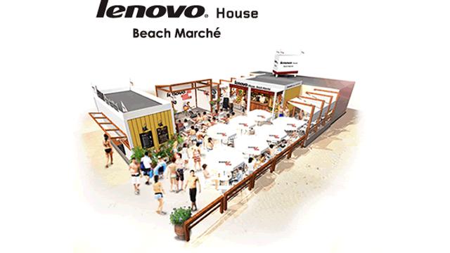 デジタル世代のためのビーチハウス、<br>Lenovo House Beach Marcheをレポート!