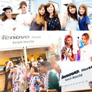 デジタル世代のためのビーチハウス、Lenovo House Beach Marcheをレポート!