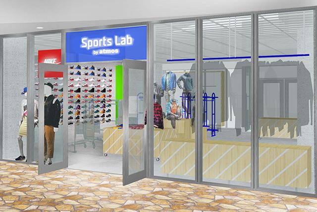 atmos新プロジェクト、Sports Lab by atmosの4店舗目が池袋にオープン!