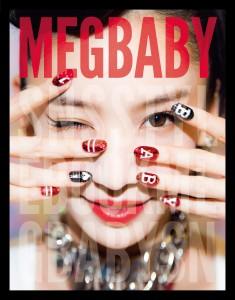 "SNS世代が生んだitガール""_MEGBABY_"" 初のスタイル本が発売決定!"
