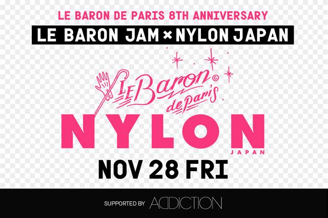 ルバロン&NYLONのコラボパーティが開催!
