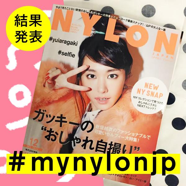Culture Nylon Is 90