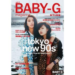 90sテイストを落とし込むBABY-Gの最新コレクション