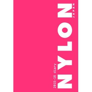NYLON JAPAN 2015年特製ダイアリー発売決定!