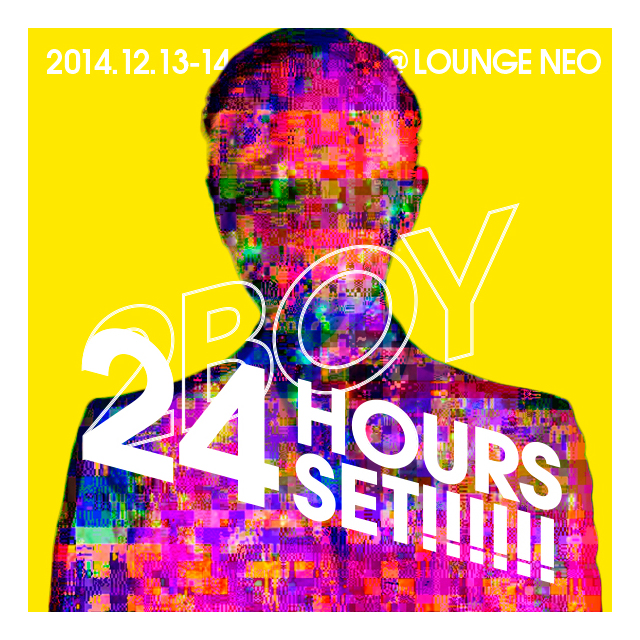 渋谷&原宿のアイコン2BOYが24時間のDJセットにチャレンジ!