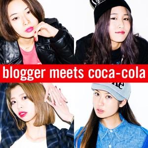 コカ・コーラ×OPIのネイルラッカーで指先をドレスアップ♡