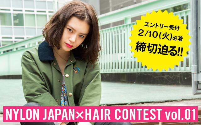 GirlsAwardでヘアメイクできる特別賞が追加決定