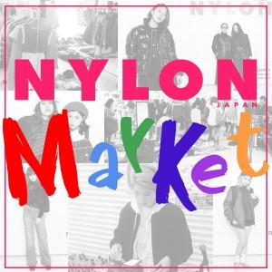初NYLON主催のファッションイベント「NYLONマーケット」