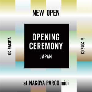 OPENING CEREMONYが名古屋に初上陸!