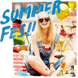 夏のキーワードはRNAのフェス