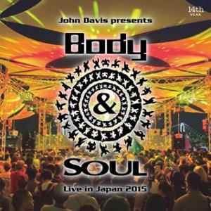 NY発の老舗ダンスミュージックパーティ「Body&SOUL」が今年も日本で開催決定!!