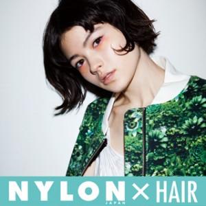 NYLON×HAIR 第1回ヘアスタイリストコンテスト受賞作品発表!