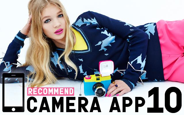 おしゃれな写真を撮るための秘訣がここにある! NYLONチームが厳選するカメラアプリ10