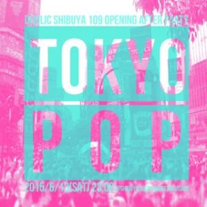 東京ファッション&ミュージックを発信するTOKYO POP× DHOLICのパーティが6/13(土)開催