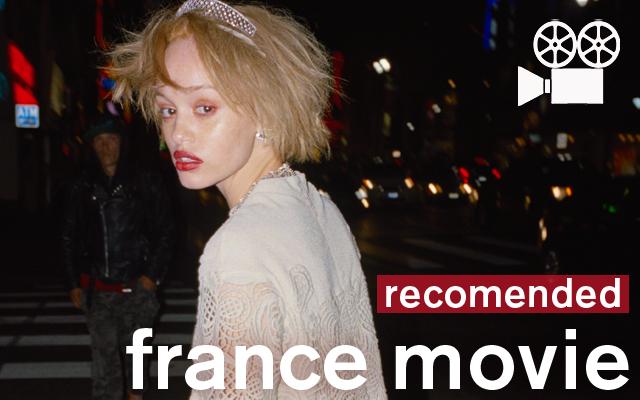 映像美に見惚れる!フランス映画特集
