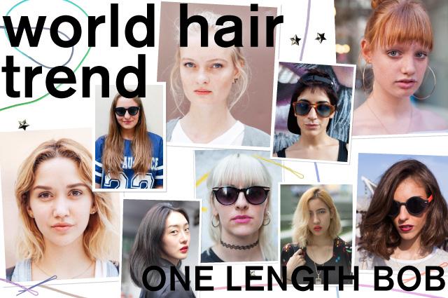WORLD HAIR TREND|ワンレンボブが新定番