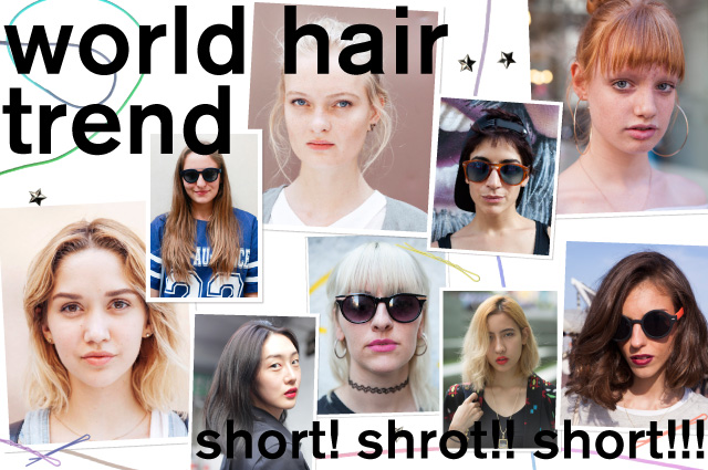 WORLD HAIR TREND|世界のショートヘアガールズが大集合♡