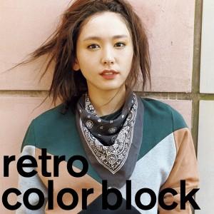 ランウェイを彩ったのはレトロなカラーブロック