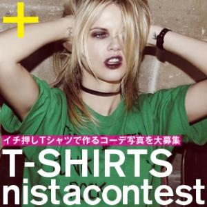 1枚でクールorキュートに決まる! Tシャツニスタコンテスト結果発表