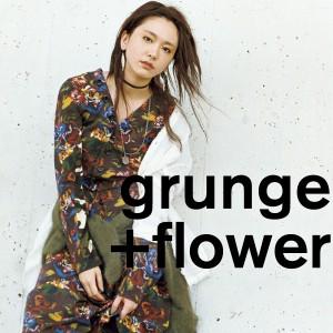 秋冬の花柄はきちんと感よりラフに着る