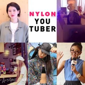 NYLON YOUTUBER