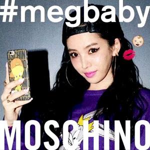 メグベイビーのSNS連載『#megbaby』 vol.08