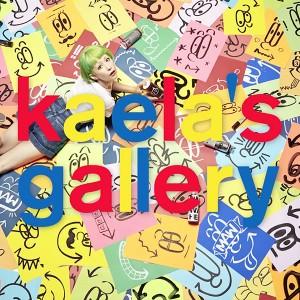 木村カエラmeetsアーティスト『kaela's gallery』vol.44