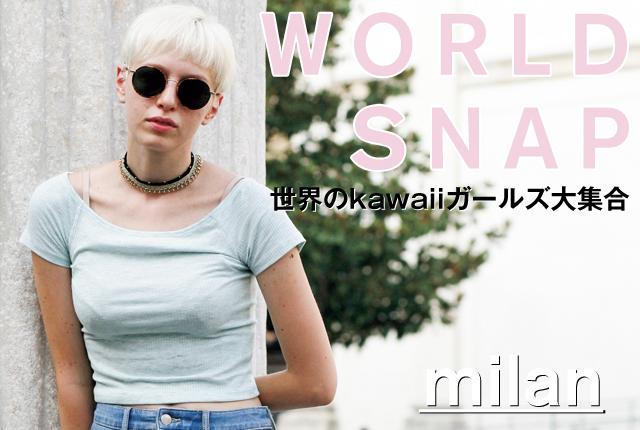 WORLD STREET SNAP|世界のkawaiiガールズ大集合 in milan