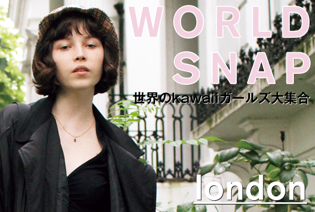 WORLD STREET SNAP|世界のkawaiiガールズ大集合 in London