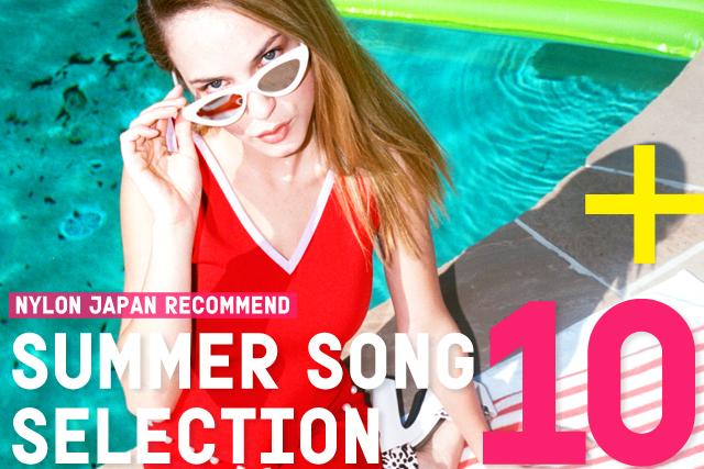 暑い夏を吹き飛ばす爽やかなサマーソング特集