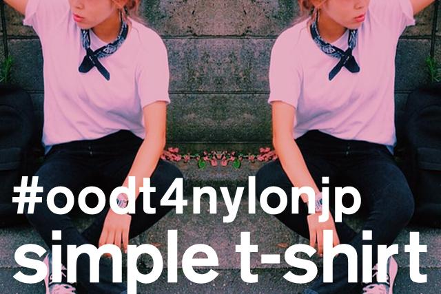 シンプルなのにスタイリッシュな無地Tシャツコーデに注目!