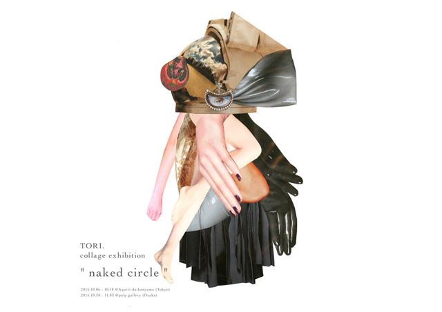 ヘアメイクアップアーティストTori.のエキセントリックなコラージュ展「naked circle」